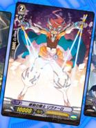 Absolute Sword Knight, Rivarlo (Anime-G)