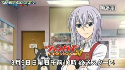 Cardfight! Vanguard Season 4 trailer