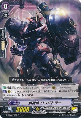G-EB01-030