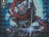 Steel Blade Shura Stealth Dragon, Hayakujirakan