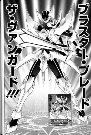 CV-Manga Vol. 1 (Page 66)