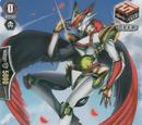 Dimensional Robo, Daibloom