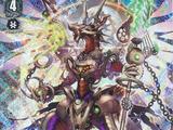 Interdimensional Dragon, Idealize Dragon