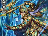 Matching Knight, Uther