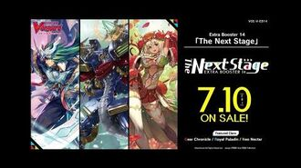 Cardfight!! Vanguard Extra Booster 14 The Next Stage