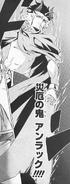 Disaster Zero, Unluck (Manga-StA)