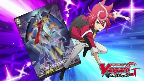 Episode 01 Cardfight!! Vanguard G GIRS Crisis Official Animation
