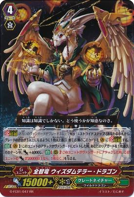 G-FC01-047