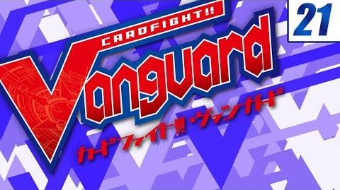 Sub Image 21 Cardfight!! Vanguard Official Animation - Abyss of Darkness