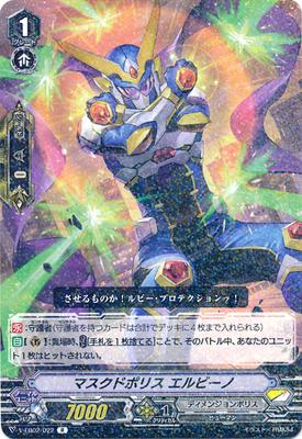 V-EB02-022-R