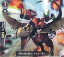 Gliding Dragon, Dimorglide