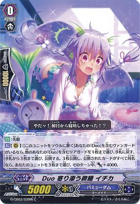 G-CB03-039W
