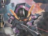 Extreme Battler, Gunzdon