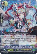 G-LD03-008-RRR