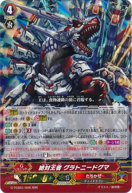 G-TCB01-006