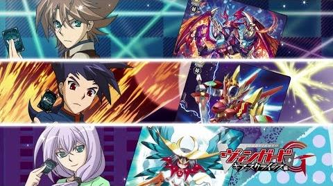 Sub Episode 26 Cardfight!! Vanguard G GIRS Crisis Official Animation (Finale)