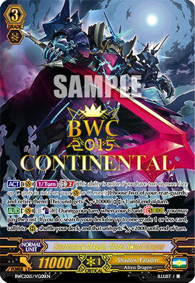 BWC2015-VG01EN (Sample)