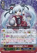 G-CB07-003