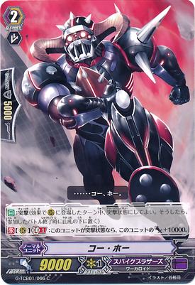 G-TCB01-066