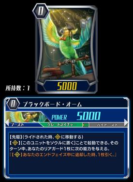 Blackboard Parrot (CFZ)