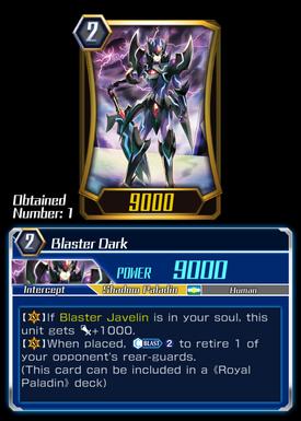 Blaster Dark (CFZE)