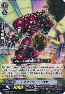 G-FC02-039