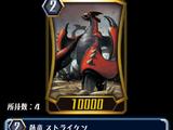 Prowling Dragon, Striken (ZERO)