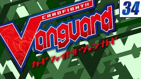 Sub Image 34 Cardfight!! Vanguard Official Animation - Another Vanguard