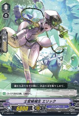 V-TD03-010