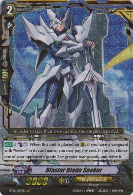BT16-L04EN-LR