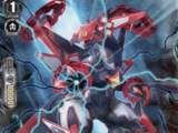 Gravity Ball Dragon (V Series)