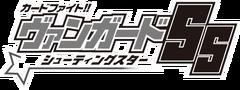 CV-SS-Logo