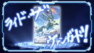 CV-V-EpisodeEndcard-Machining Stag Beetle-5