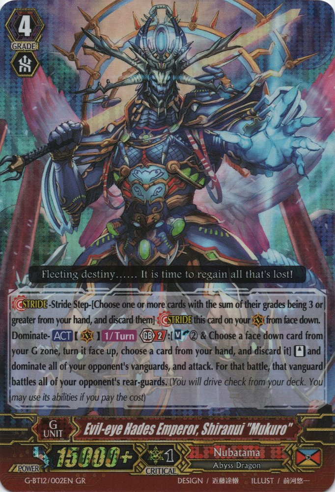 "Evil-eye Hades Emperor, Shiranui ""Mukuro""   Cardfight ..."