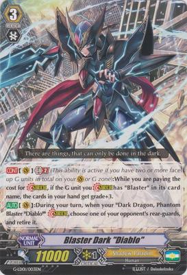 G-LD01-003EN