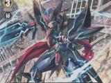 "Blaster Dark ""Diablo"""