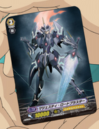Majesty Lord Blaster (Anime-CV)