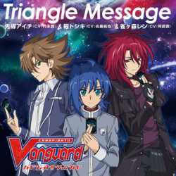 Triangle Message