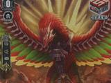 Archbird (V Series)
