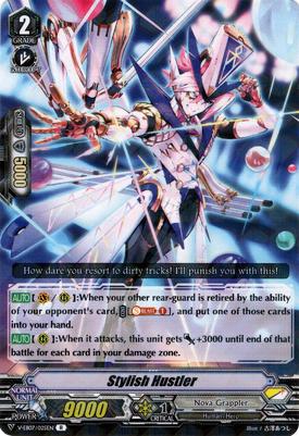V-EB07-025EN-R
