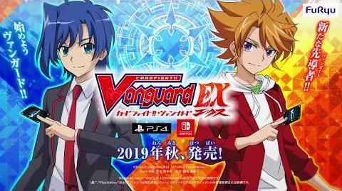 「カードファイト!! ヴァンガード エクス(EX)」2019年秋発売決定!特報ムービー