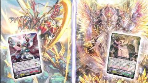 カードファイト!! ヴァンガードG ブースターパック第2弾「風華天翔」 2 20発売!