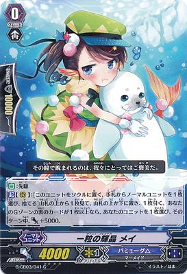 G-CB03-041