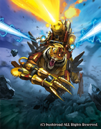 Pushing Advance Gear Tiger (Full Art)