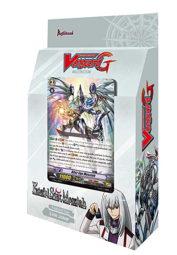 G Trial Deck 5 Fateful Star Messiah Cardfight Vanguard Wiki Fandom