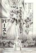 Blaster Blade Burst (Manga)