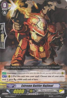 G-BT01-091EN-C