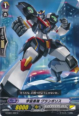 G-EB01-022