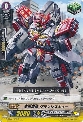 G-EB01-033