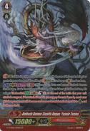 G-TCB02-S01EN-SP